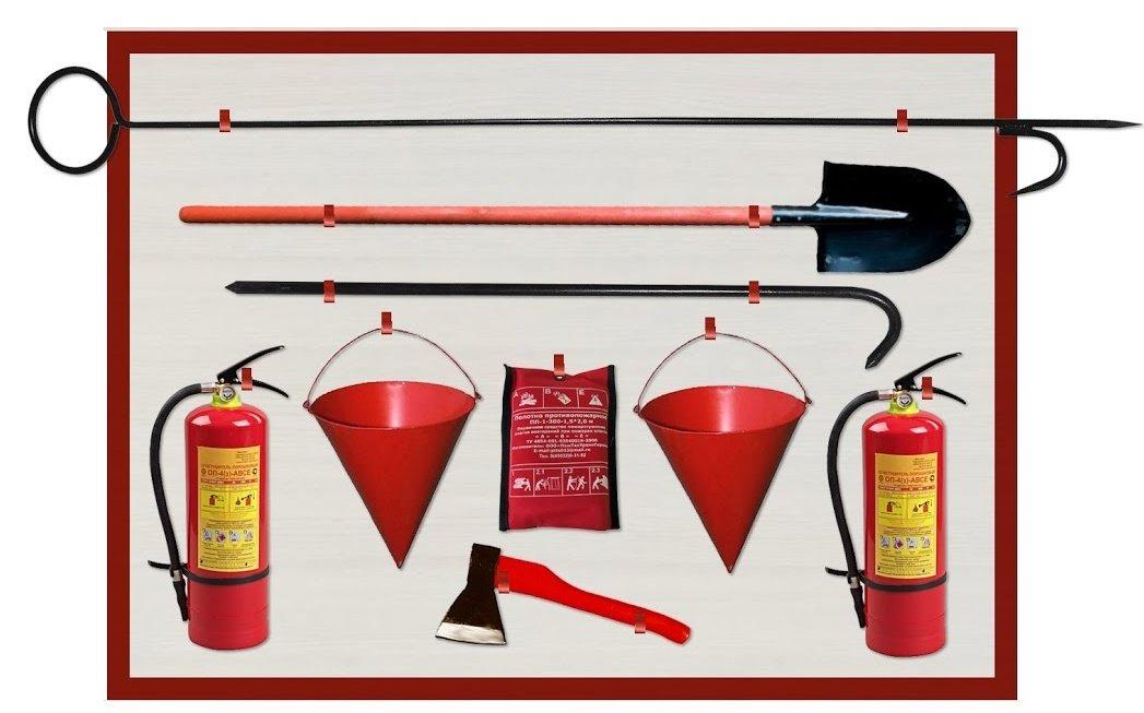 Средства для пожаротушения картинки